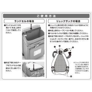 洗える ランドセルパット 除湿 消臭 さらさらパット‐ 汗取り消臭パット 除湿 防カビ 通学を快適に K-516|kurazo|06