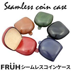 FRUH(フリュー)イタリアンレザー シームレスコインケース‐GL601 コインケース 小銭入れ 財布 レザー メンズ 男性 ギフト ハンドメイド 本革 牛革|kurazo