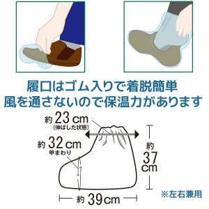 靴 雨 雪 カバー 10足組(20枚)-防水 撥水 使い捨て シューズカバー くつカバー 左右兼用 雨の日 雪の日 ドロ 汚れ 防止|kurazo|02