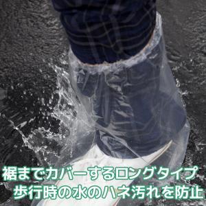 靴 雨 雪 カバー 10足組(20枚)-防水 撥水 使い捨て シューズカバー くつカバー 左右兼用 雨の日 雪の日 ドロ 汚れ 防止|kurazo|05