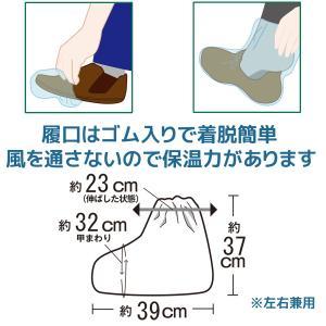 靴 雨 雪 カバー 20足組(40枚)-防水 撥水 使い捨て シューズカバー くつカバー 左右兼用 雨の日 雪の日 ドロ 汚れ 防止|kurazo|02