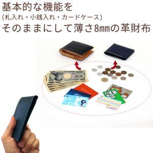 薄型 二つ折り財布 FRUH(フリュー)スマートショートウォレット‐極薄 超薄 薄い 財布 二つ折り 8mm 革財布 日本製 メンズ レディース 本革 GL012L|kurazo|02