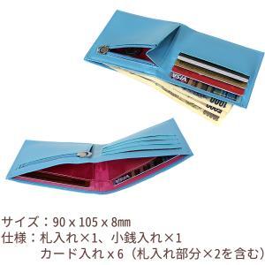 薄型 二つ折り財布 FRUH(フリュー)スマートショートウォレット‐極薄 超薄 薄い 財布 二つ折り 8mm 革財布 日本製 メンズ レディース 本革 GL012L|kurazo|04