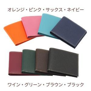 薄型 二つ折り財布 FRUH(フリュー)スマートショートウォレット‐極薄 超薄 薄い 財布 二つ折り 8mm 革財布 日本製 メンズ レディース 本革 GL012L|kurazo|05