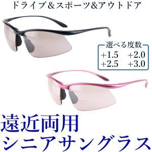 老眼鏡 サングラス‐遠近両用 ブルーライトカット UVカット 釣り 自転車 メンズ レディース アイケア 軽い ジョギング ウォーキング スポーツ|kurazo