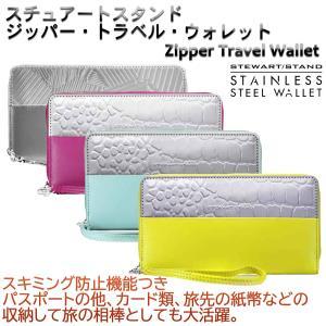 [在庫処分/箱なし]スチュワートスタンド ジッパー トラベル ウォレット 長財布 レディース スキミング防止 財布 ステンレス STEWART STAND Zipper Travel Wallet|kurazo