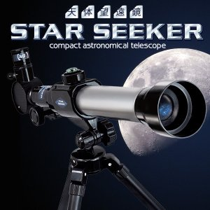 天体望遠鏡 STAR SEEKER ‐天体観測 星空 夜空 宇宙 接眼レンズ 三脚付き 星 初心者 自由研究 アウトドア キャンプ プレゼント 子供 子ども ハック HAC1568|kurazo