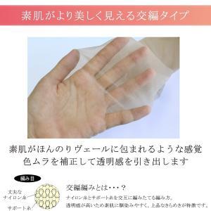 素肌に透明感 ソフトサポートタイプ 交編ストッキング マチなし 8足組 日本製-個包装 素肌感 抗菌防臭 静電気防止 M-L L-LL パンスト パンティストッキング|kurazo|03