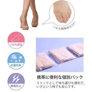 素肌に透明感 ソフトサポートタイプ 交編ストッキング マチなし 8足組 日本製-個包装 素肌感 抗菌防臭 静電気防止 M-L L-LL パンスト パンティストッキング|kurazo|05