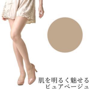 素肌に透明感 ソフトサポートタイプ 交編ストッキング マチなし 8足組 日本製-個包装 素肌感 抗菌防臭 静電気防止 M-L L-LL パンスト パンティストッキング|kurazo|07