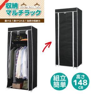収納マルチラック‐洋服 収納 ラック カバー ハンガーラック クローゼット ワードローブ 帽子 バッグ シューズ 靴 工具不要 簡単 HAC1710|kurazo
