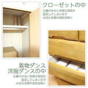 調湿木炭 炭八セットB〈送料無料〉(室内用×1、押入用×2、タンス用×3、小袋×1)‐除湿 消臭 調湿 脱臭|kurazo|05