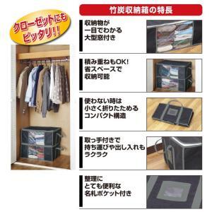 竹炭 収納箱 コンパクトサイズ‐衣類収納箱 タオルケット〈送料無料〉 kurazo 04