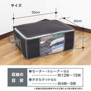 竹炭 収納箱 コンパクトサイズ‐衣類収納箱 タオルケット〈送料無料〉 kurazo 05