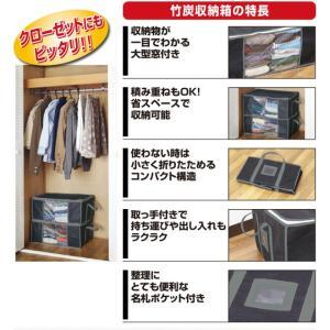竹炭 収納箱 コンパクトサイズ‐衣類収納箱 タオルケット〈送料無料〉 kurazo 06