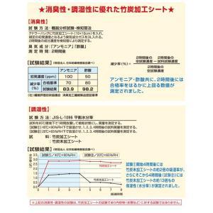 竹炭 羽毛ふとん収納箱 シングルサイズ‐除湿 消臭 布団収納箱 クローゼット〈送料無料〉|kurazo|06