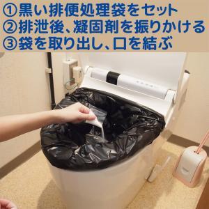 トイレ急便 100回分‐10年保存 汚物袋付き 非常用トイレ 簡易トイレ 防災トイレ 抗菌剤入り 臭気低減 可燃ゴミ 簡易トイレセット|kurazo|02