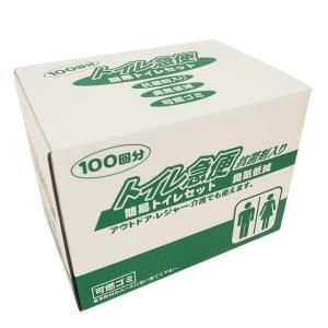 トイレ急便 100回分‐10年保存 汚物袋付き 非常用トイレ 簡易トイレ 防災トイレ 抗菌剤入り 臭気低減 可燃ゴミ 簡易トイレセット|kurazo|05