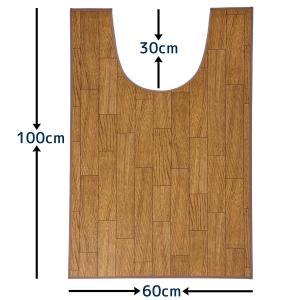 トイレマット 拭ける フローリング調 ロング(60×100cm)-ビニール製 ナチュラル  木目調 ブラウン 飛び散り防止 汚れ防止 防水 単品|kurazo|04