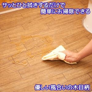 トイレマット 拭ける フローリング調 ワイドロング(80×120cm)-ビニール製 ナチュラル  木目調 ブラウン 飛び散り防止 汚れ防止 防水 単品|kurazo|02