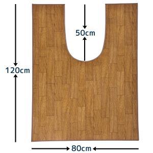 トイレマット 拭ける フローリング調 ワイドロング(80×120cm)-ビニール製 ナチュラル  木目調 ブラウン 飛び散り防止 汚れ防止 防水 単品|kurazo|04