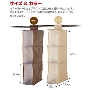 クローゼット 吊り下げ カバン 収納〈送料無料〉|kurazo|03