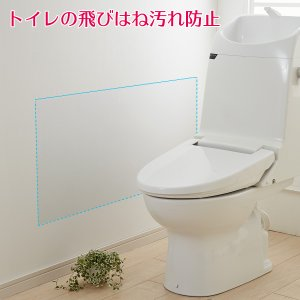 壁紙をキズ・汚れから保護するシート 46×180cm S-317‐壁保護シート ネコ 猫 爪 落書き|kurazo|03
