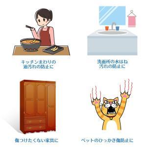 壁紙をキズ・汚れから保護するシート 46×180cm S-317‐壁保護シート ネコ 猫 爪 落書き|kurazo|04