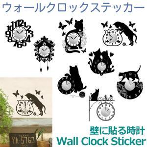 ウォール クロック ステッカー‐時計 壁掛け シール 壁紙 ウォールステッカー 猫 ねこ キャット Wall Clock Sticker|kurazo