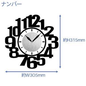 ウォール クロック ステッカー‐時計 壁掛け シール 壁紙 ウォールステッカー 猫 ねこ キャット Wall Clock Sticker kurazo 02