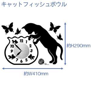 ウォール クロック ステッカー‐時計 壁掛け シール 壁紙 ウォールステッカー 猫 ねこ キャット Wall Clock Sticker kurazo 04