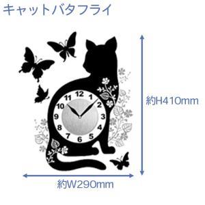 ウォール クロック ステッカー‐時計 壁掛け シール 壁紙 ウォールステッカー 猫 ねこ キャット Wall Clock Sticker kurazo 05
