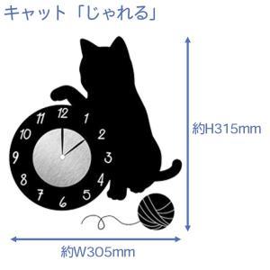 ウォール クロック ステッカー‐時計 壁掛け シール 壁紙 ウォールステッカー 猫 ねこ キャット Wall Clock Sticker kurazo 07