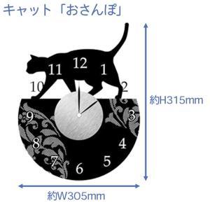 ウォール クロック ステッカー‐時計 壁掛け シール 壁紙 ウォールステッカー 猫 ねこ キャット Wall Clock Sticker kurazo 08