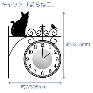 ウォール クロック ステッカー‐時計 壁掛け シール 壁紙 ウォールステッカー 猫 ねこ キャット Wall Clock Sticker kurazo 09