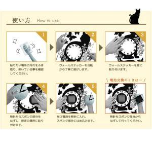 ウォール クロック ステッカー‐時計 壁掛け シール 壁紙 ウォールステッカー 猫 ねこ キャット Wall Clock Sticker kurazo 10
