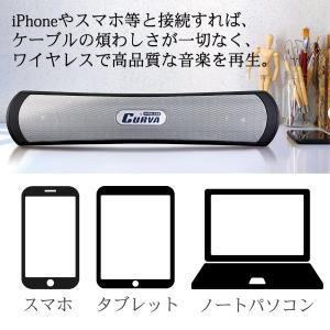 ワイヤレス ワイド スピーカー‐ポータブルスピーカー USB 充電式 ワイヤレススピーカー スマートフォン PC パソコン android iphone HAC2056|kurazo|02