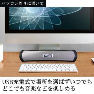 ワイヤレス ワイド スピーカー‐ポータブルスピーカー USB 充電式 ワイヤレススピーカー スマートフォン PC パソコン android iphone HAC2056|kurazo|03