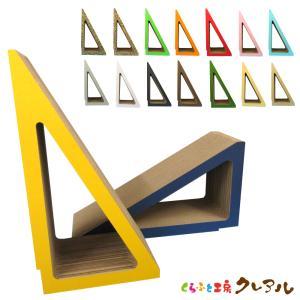 猫 爪とぎ 三角タワートンネル 2個セット  日本製 ダンボール猫 段ボールつめとぎ 爪とぎ 爪磨き 爪みがき 猫用品