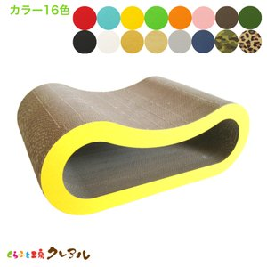 猫 爪とぎ ロング穴あき枕 奥行40センチ   日本製 ダンボール猫 段ボールつめとぎ 爪とぎ 爪磨き 爪みがき 猫用品