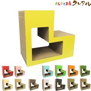 猫 爪とぎ ブロック(大)   日本製 ダンボール 段ボールつめとぎ 爪磨き 爪みがき 猫用品