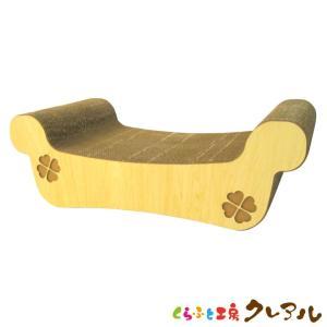 猫 爪とぎ ダンボール ハーフベッド  日本製 ダンボール猫 段ボールつめとぎ 爪とぎ 爪磨き 爪みがき 猫用品の画像