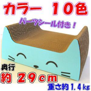 猫 つめとぎ ショートスマイル   日本製 ダンボール猫 段ボール 爪とぎ 爪磨き 爪みがき 猫用品