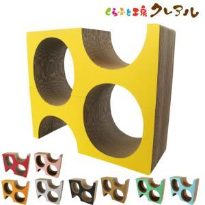 猫のつめとぎ チーズ   日本製 ダンボール 段ボール 爪とぎ 爪磨き 爪みがき 猫用品