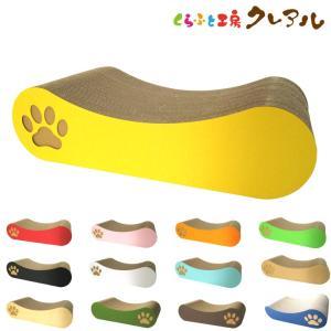 猫の爪とぎ キャットピロー   日本製 ダンボール猫 段ボールつめとぎ 爪とぎ 爪磨き 爪みがき 猫用品