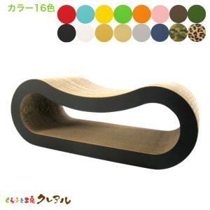 猫 爪とぎ 穴あき枕   日本製 ダンボール猫 段ボールつめとぎ 爪とぎ 爪磨き 爪みがき 猫用品