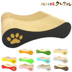 猫の爪とぎ ロングピロー   日本製 ダンボール猫 段ボールつめとぎ 爪とぎ 爪磨き 爪みがき 猫用品