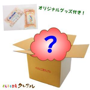 猫 爪とぎ お楽しみセット   日本製 ダンボール 段ボールつめとぎ 爪磨き 爪みがき 猫用品