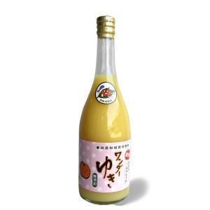 【贅沢搾り】ワンダーゆき(はるかジュース)三本セット 720ml【ミカンジュース】|kureme|02