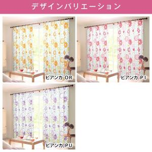 花柄カーテン 遮光 おしゃれ 2枚組 華タルト...の詳細画像3